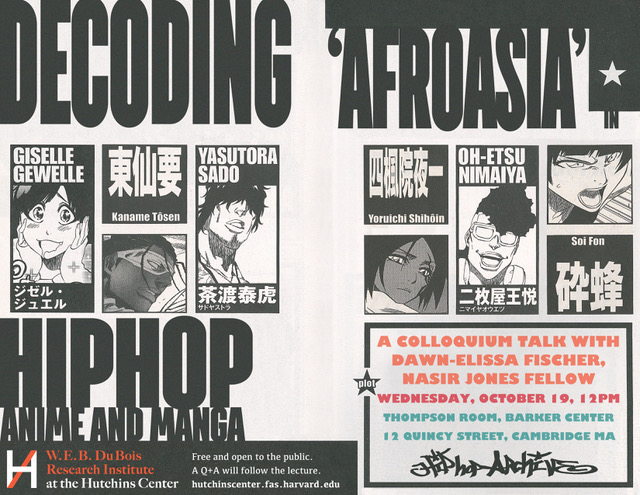 Fischer Presentation at Harvard Hiphop Archive Dr Morgan October 2016 flier