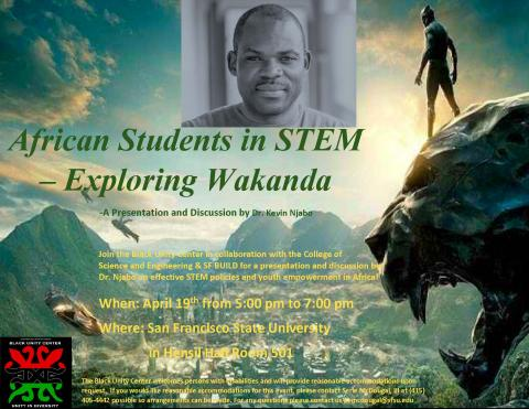 African Students in STEM